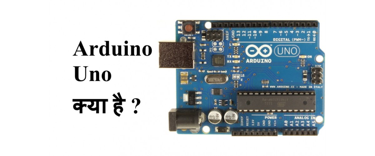 Arduino Uno  क्या है? What is Arduino UNO in Hindi