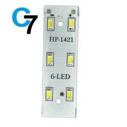5630 LED PCB Module-3 Watt - 6 LED
